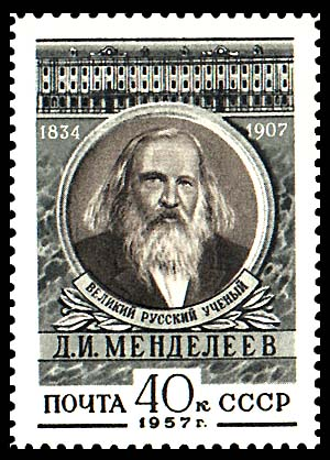 ⚗️ HAPPY BIRTHDAY, DMITRI! (Mendeleev, that is)